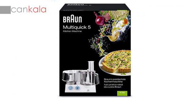 غذاساز براون مدل K700